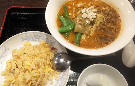 定食/担担麺+半炒飯(900円)