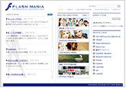 FLASH MANIA
