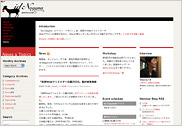 id=Nagano