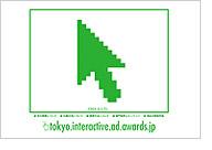 tokyo.interactive.ad.awards
