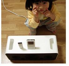 Apple iPod Hi-Fi M9867J/A