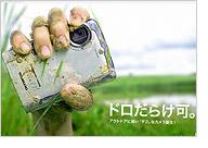 OLYMPUS デジタルカメラ μ720SW シャイニーシルバー
