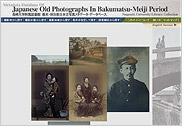 日本古写真データベース