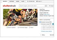 ひらめきを与えるストックフォトshutterstock