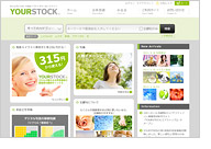 YOURSTOCK