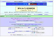 ip_domain