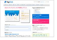 TagClick