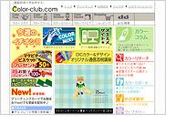 Color-club.com