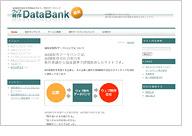 WEB制作DataBank