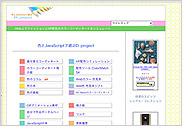 D.project