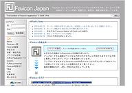 Favicon Japan