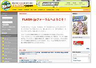 Flash japan