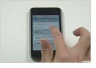 日本製iPhoneアプリ開発者リスト