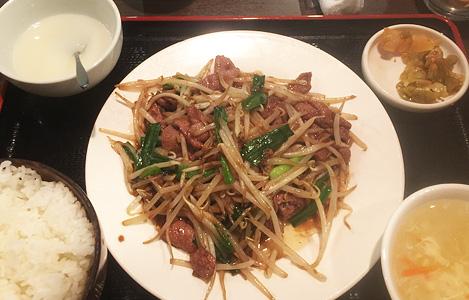 定食/レバニラ炒め